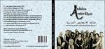 CD-2015 (Sydney University concert $20)