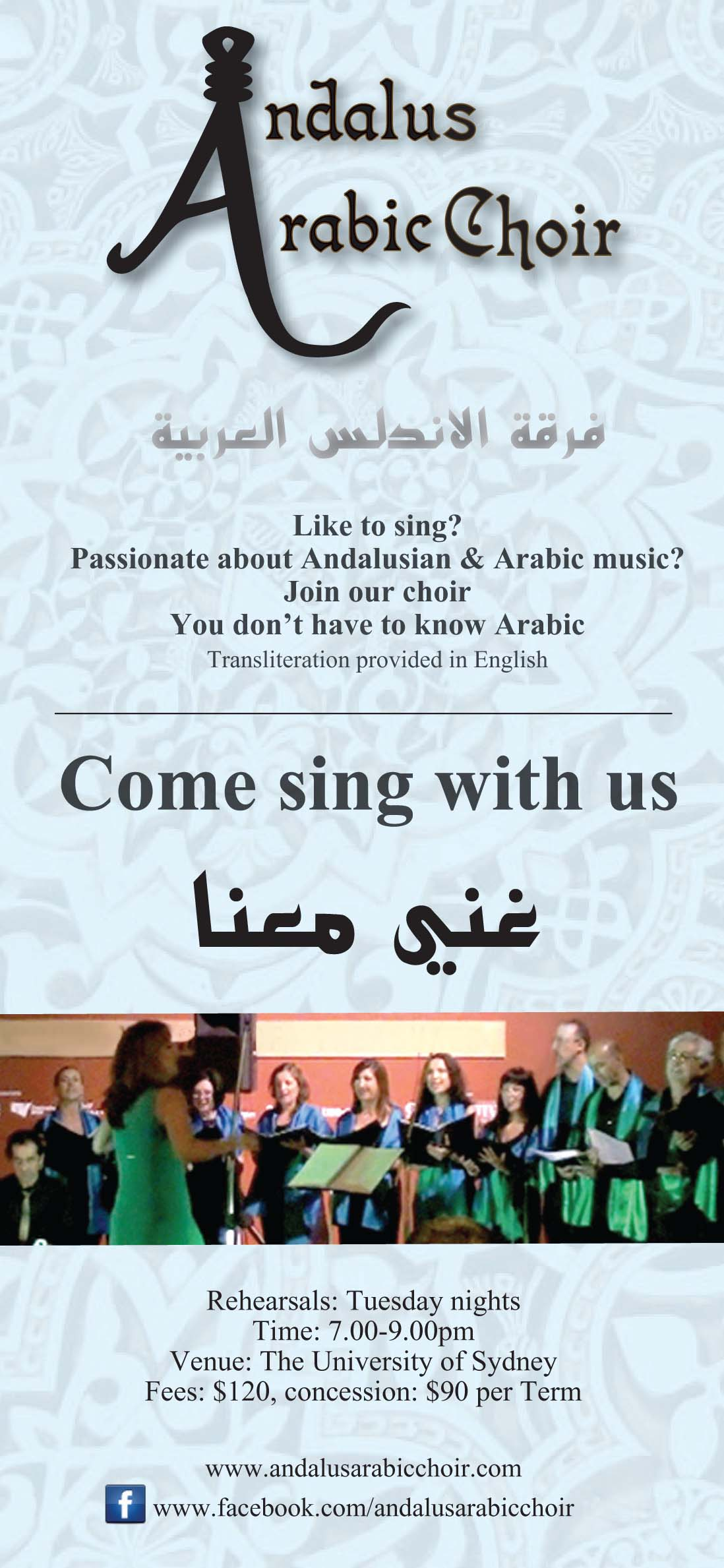 welcome arabic song for function - psychologyarticles info