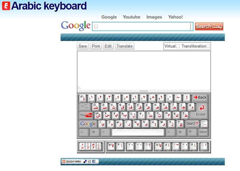 Arabic keyboard and English-Arabic-English dictionary